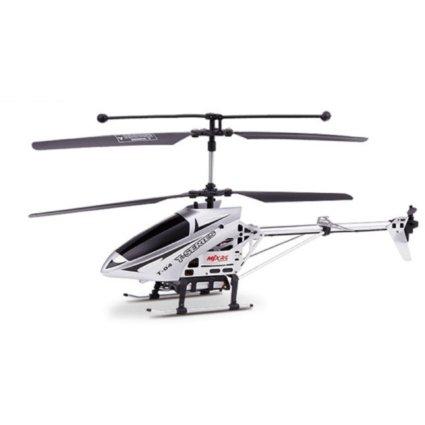Радиоуправляемый вертолет MJX R/C i-Heli Shuttle Silver T64/T604